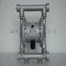 QBY3-10**铝合金隔膜泵,铝合金气动隔膜泵