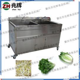 厨房多用途不锈钢清洗设备 双缸蔬果气泡清洗机器