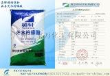 广州宝万现货供应:无水柠檬酸