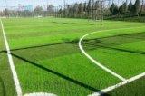 7人制足球场人造草厂家 足球场施工 足球场设计方案