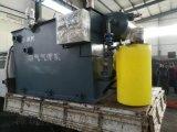 食堂污水处理设备优质厂家