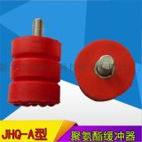 JHQ-A-7聚氨酯緩衝器 天車防撞塊 行車碰頭