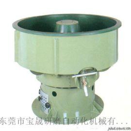 厂家生产自动分料震动研磨机 振动光饰机 研磨抛光机