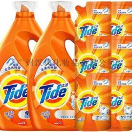 白山汰漬洗衣液低價供應各大經銷商 貨到付款