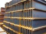 欧标H型钢的规格尺寸标准