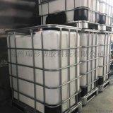 瑞杉1000L吨桶厂家直销不渗漏 防腐蚀使用寿命长