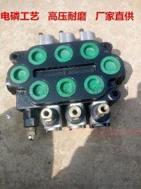 ZD-L102系列液压多路换向阀自卸车手动分配器