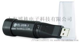 防水IP67 USB温度记录仪EL-USB-1