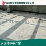 厂家供应规格齐全的复式夹层楼板 钢结构轻质夹层楼板