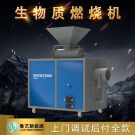 生物质工业燃烧机 立式秸秆燃烧器自动排渣气化颗粒炉