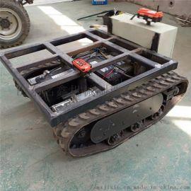 全地形履带底盘 履带运输车 电动可遥控履带车底盘