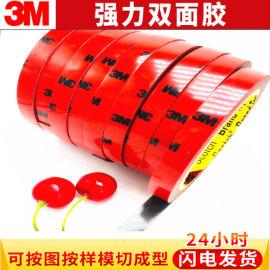 供应3M5108灰色双面胶,0.8mm厚汽车胶带