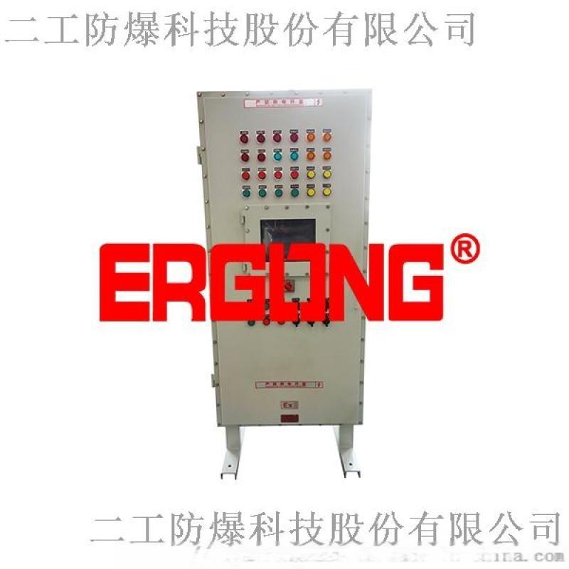 左右腔PXK系列防爆正压柜安全防护工厂工程仪表设备