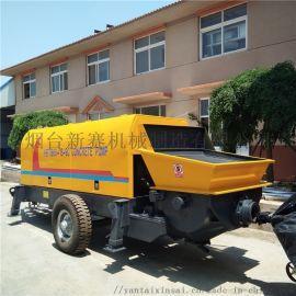 60型地泵 HBTS60-13-90混凝土输送泵