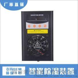 高压柜智能除湿装置 JXCS-U60S 有口皆碑