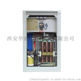 大功率三相稳压器380V1KW-1000KW价格