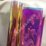 皮包箱包用PVC幻彩膜 TPU透明彩虹膜