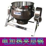 【泡椒食品卤煮锅】厨房用炊事设备