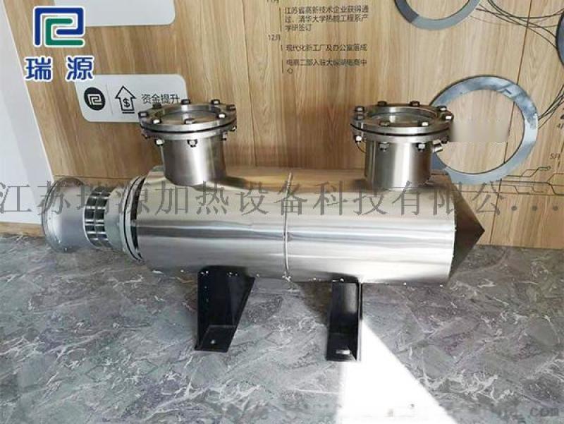 厂家直销 江苏瑞源 空气加热器