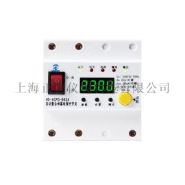 单相自动合闸数显可调漏电保护器10-63A