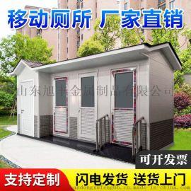 移动厕所户外公厕成品移动厕所户外简易组装定制