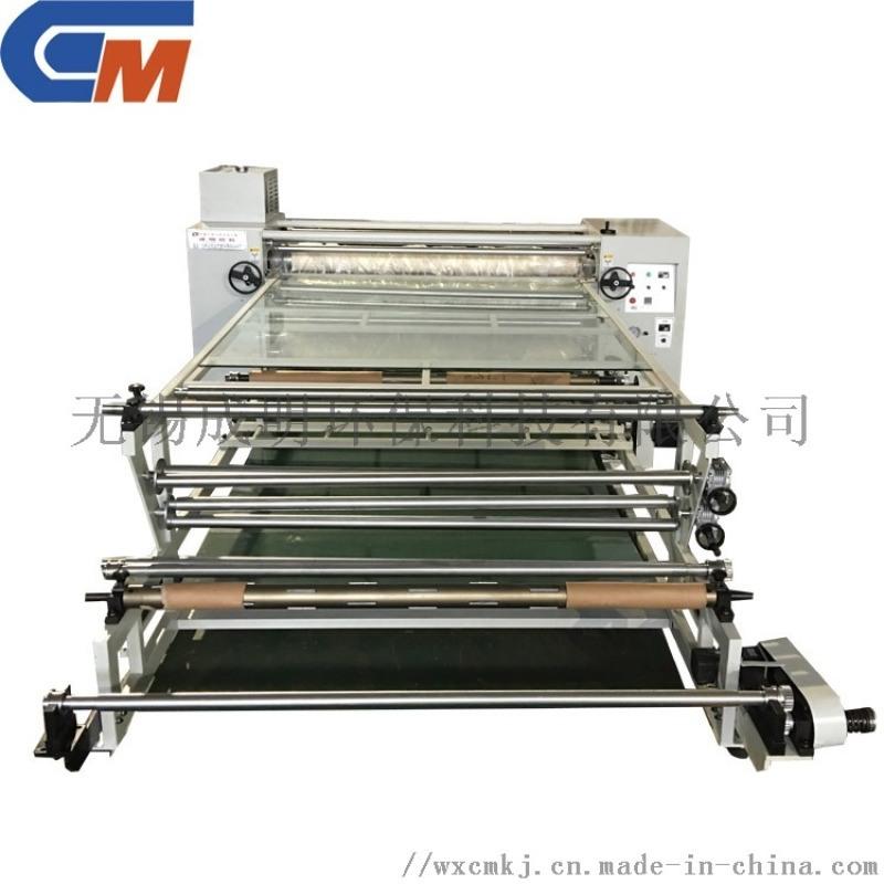 服装家纺等多功能全自动热转移印花机