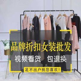 韩国sz女装格利维库存尾货服装女式卫衣女装雪纺连衣裙
