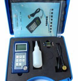 超声波测厚仪DR83型钢铁不锈钢铝玻璃塑料测厚仪