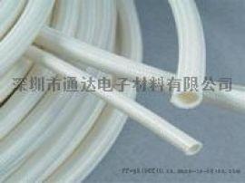 4KV硅树脂玻璃纤维管
