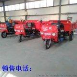 柴油农用运输三轮翻斗车 电启动液压自卸三轮翻斗车