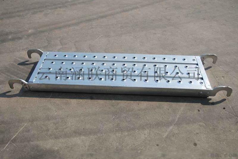 云南钢跳板厂家规格全,云南钢跳板总代理