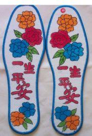手工十字绣鞋垫半成品