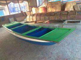 现货出售4米玻璃钢渔船河道打捞船蟹塘喂食船