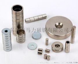 钕铁硼强磁铁生产厂家 圆环磁铁 圆柱磁钢定做
