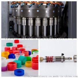 液压旋转式瓶盖成型机 压塑成型机 制盖机 模压机