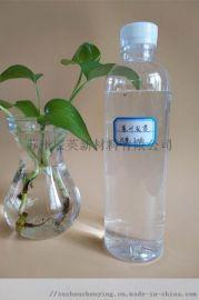 广东辰英液体52氯化石蜡 湖南氯化石蜡52生产厂家