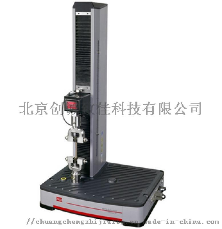C42电子式万能试验机