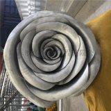 铝合金玫瑰花造型,艺术工艺品造型双曲板铝合金玫瑰花