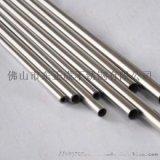 深圳不锈钢精密管,304不锈钢精密管多少钱一公斤