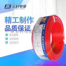 金科电线 BV2.5平方硬电线单芯线100米包邮 国标阻燃塑铜电线电缆
