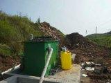 饭店污水一体化污水处理设备