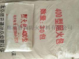 防火包生产厂家 防火包多少钱一个 阻火包