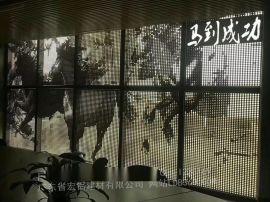 墙面装饰铝板厂家,定做框架护墙板,墙面造型装饰板