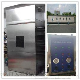 建築材料難燃性,難燃性試驗爐