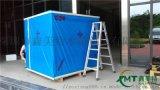 东莞长安机器设备木箱打包公司,定制出口包装木箱