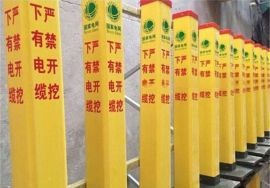 玻璃钢标志桩生产厂家 工程标志桩 光缆转角桩 示牌