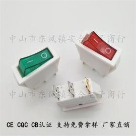 供应安合达KCD3三脚二档白座红灯|绿灯饮水机开关