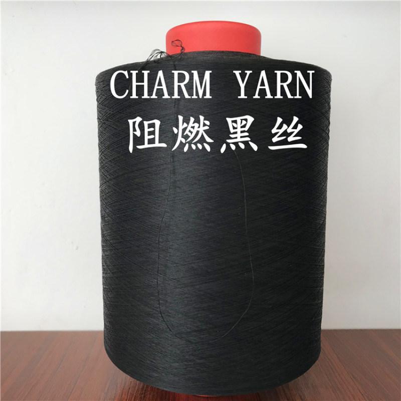 阻燃黑絲、阻燃紗線、安全防火化學纖維舫柯生產