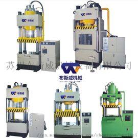 供应常州四柱油压机 10T-200T厂家销售