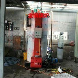 生产销售燃油燃气热水锅炉